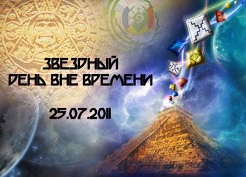 http://venok-tradiciy.ucoz.ru/_nw/0/56167479.jpg